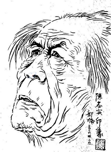 陈忠实-14.jpg