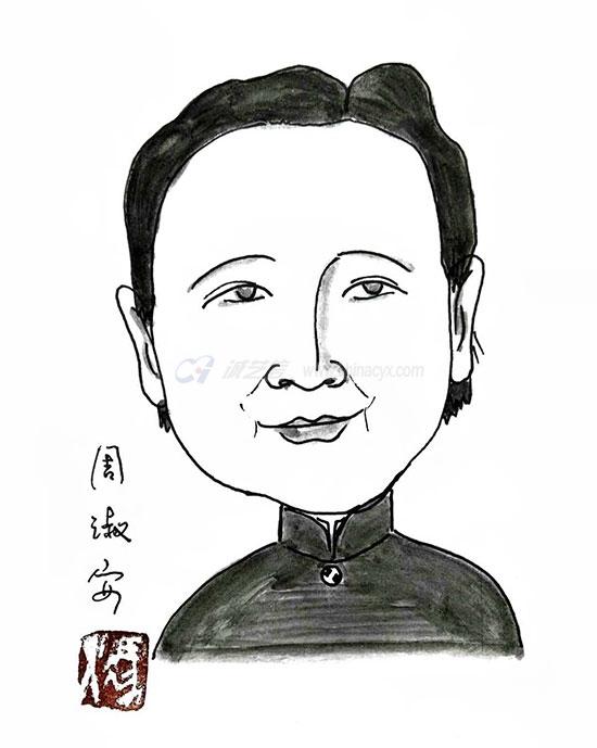 zhoushuan-1.jpg