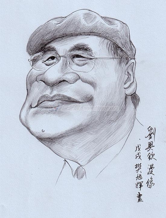 liuxingqin-1.jpg