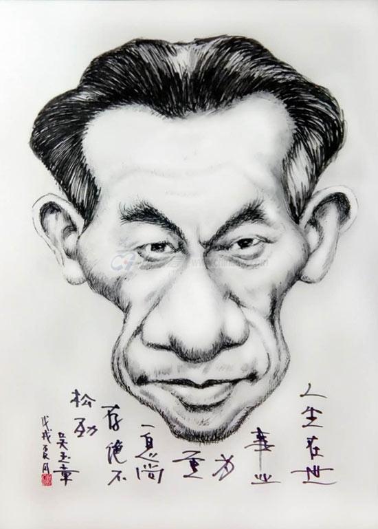 wuyuzhang-1.jpg