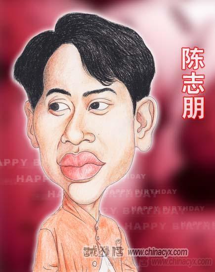 陈志朋 樊旭辉/樊旭辉画