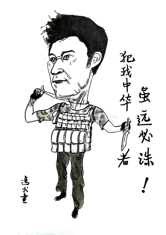 wujingfenghuo.jpg