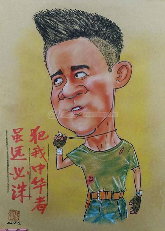 吴京(李红武画).jpg