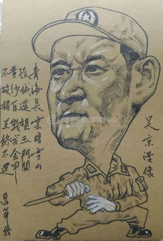 wjzhanghua.jpg