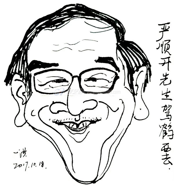 yanshunkai-28.jpg