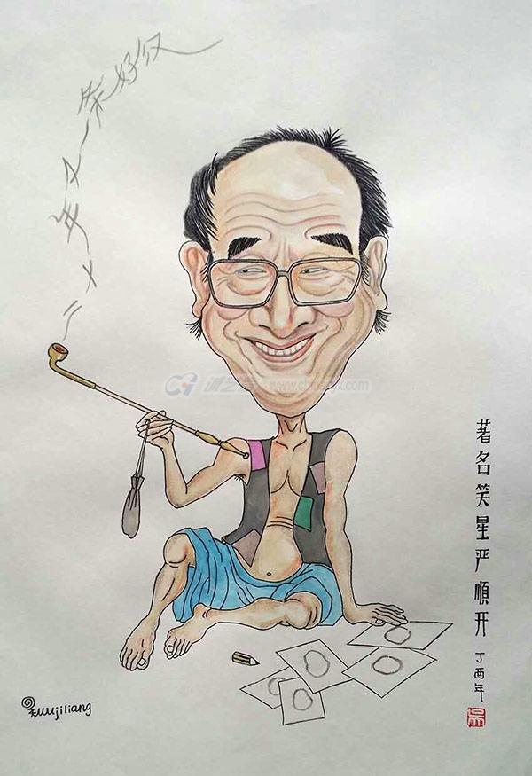 yanshunkai-33.jpg