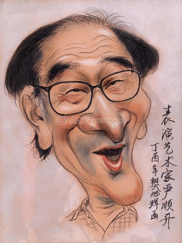 严顺开(樊旭辉画)s.jpg