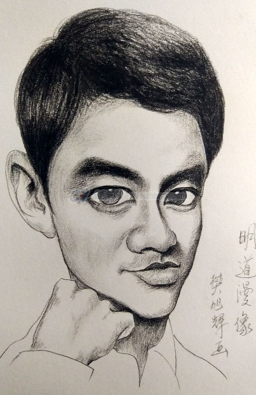 mingdao-1.jpg