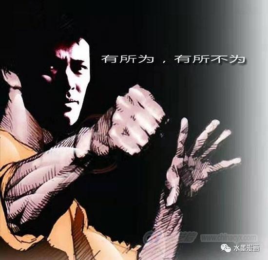 Bruce-Lee-35.jpg