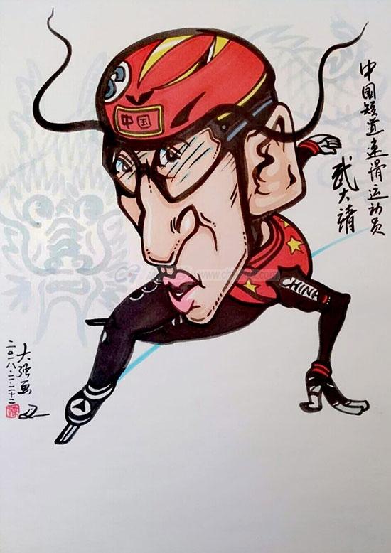 wudajing-2.jpg