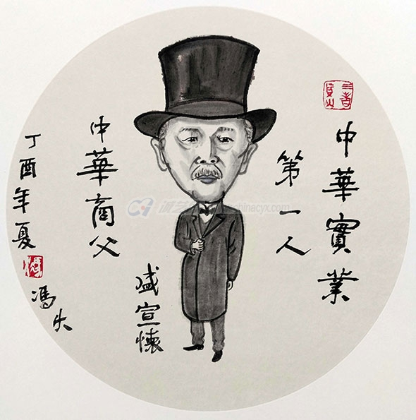 shenghuaixuan-1.jpg