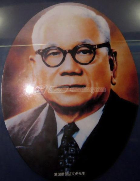 huwenhu-1.jpg