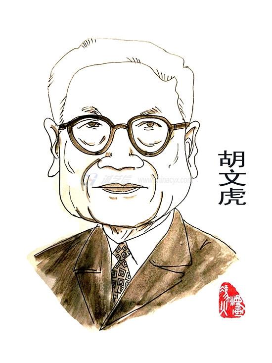 huwenhu-3.jpg