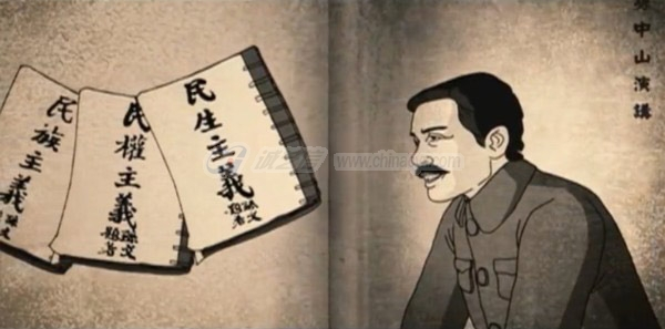 sunzhongshan-8.jpg