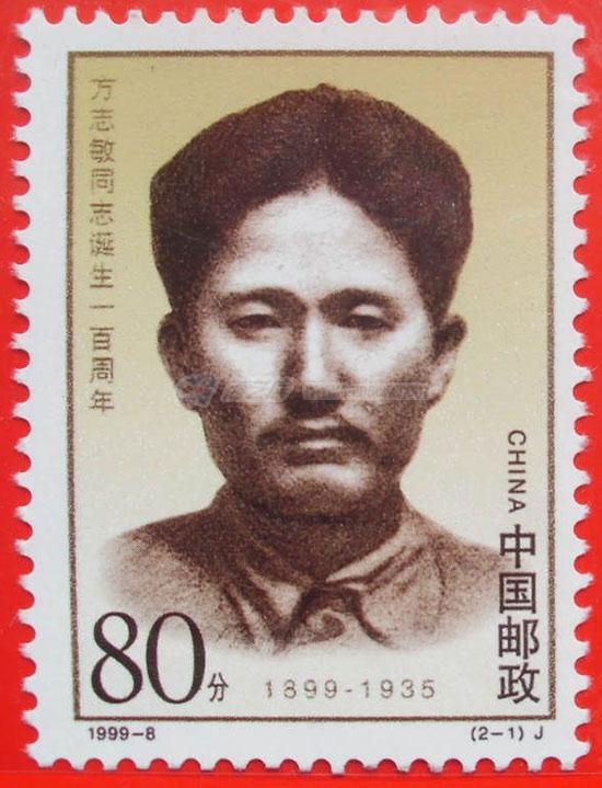 fangzhimin-1.jpg