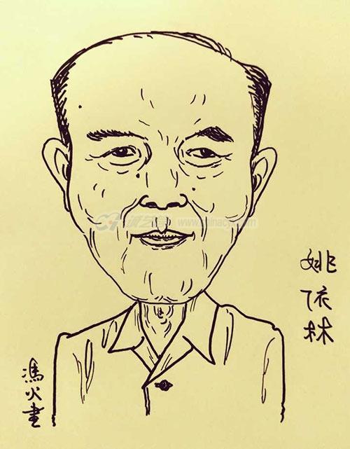 yaoyilin-1.jpg