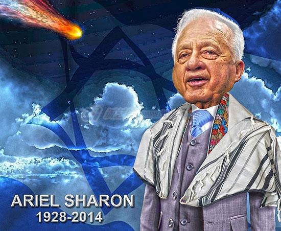 Ariel-Sharon-1.jpg