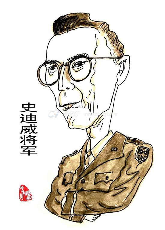 shidiwei-1.jpg