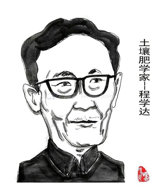 chengxueda-1.jpg