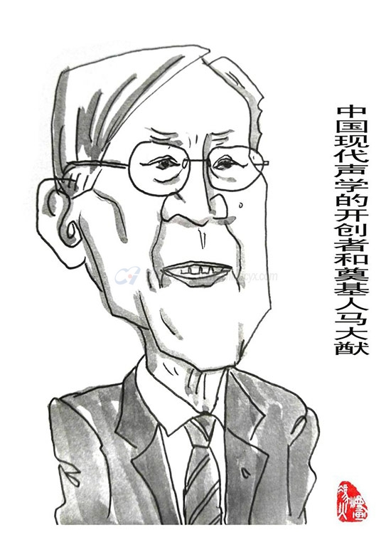 madashou-1.jpg