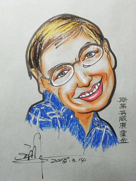 Stephen-Hawking-30.jpg