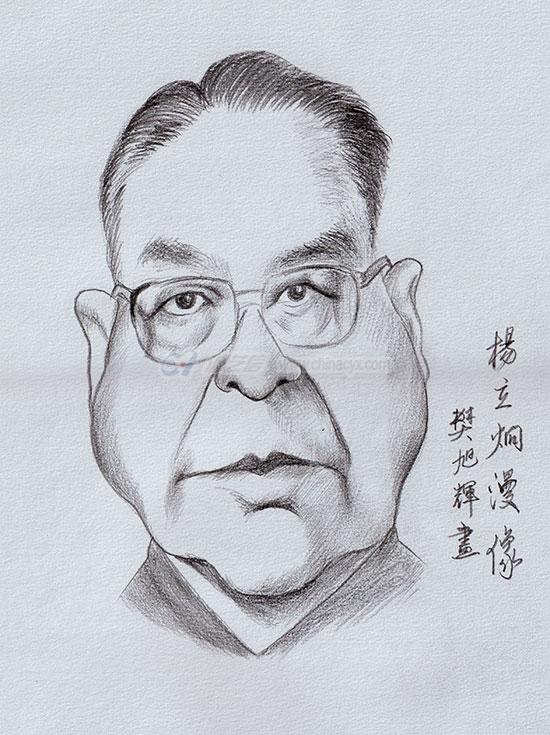 杨立炯-1.jpg