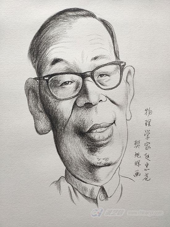 zhaozhongyao-1.jpg