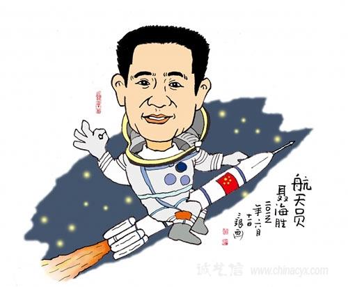 neihaisheng-1.jpg