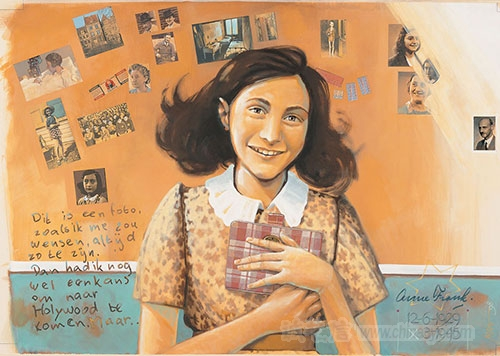 Anne_Frank2.jpg