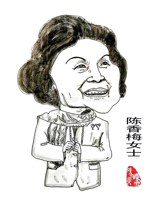 chenxiangmei-1.jpg