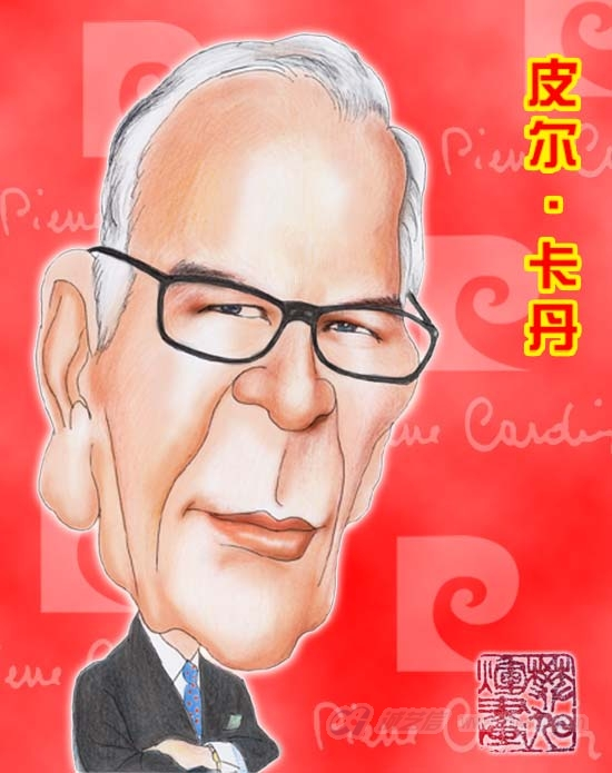 Pierre-Cardin-2.jpg