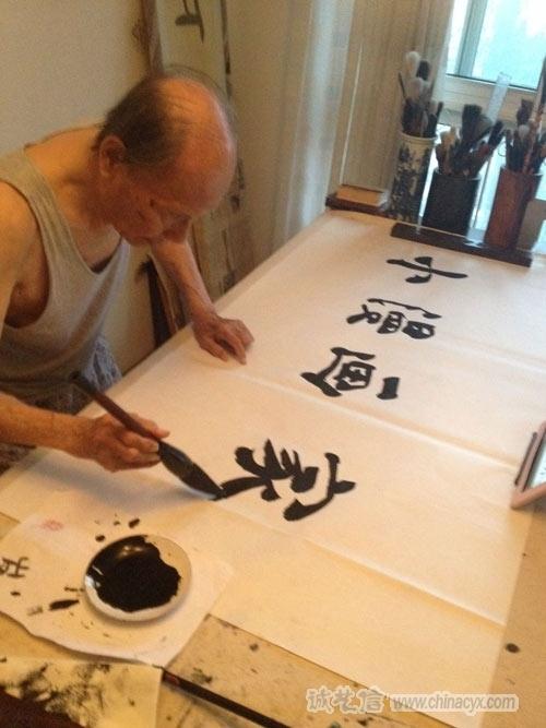 漫画大师九十七岁方成先生正在题字.jpg