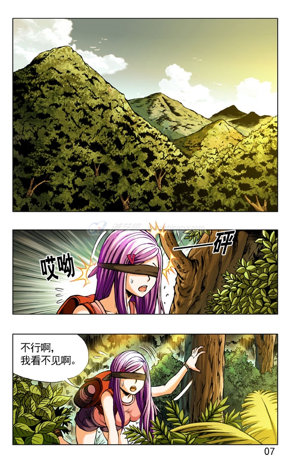 04-07-副本.jpg