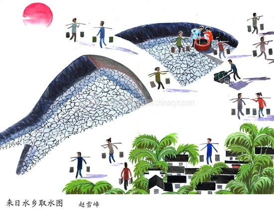 来日水乡取水图-杭州-赵雪峰.jpg