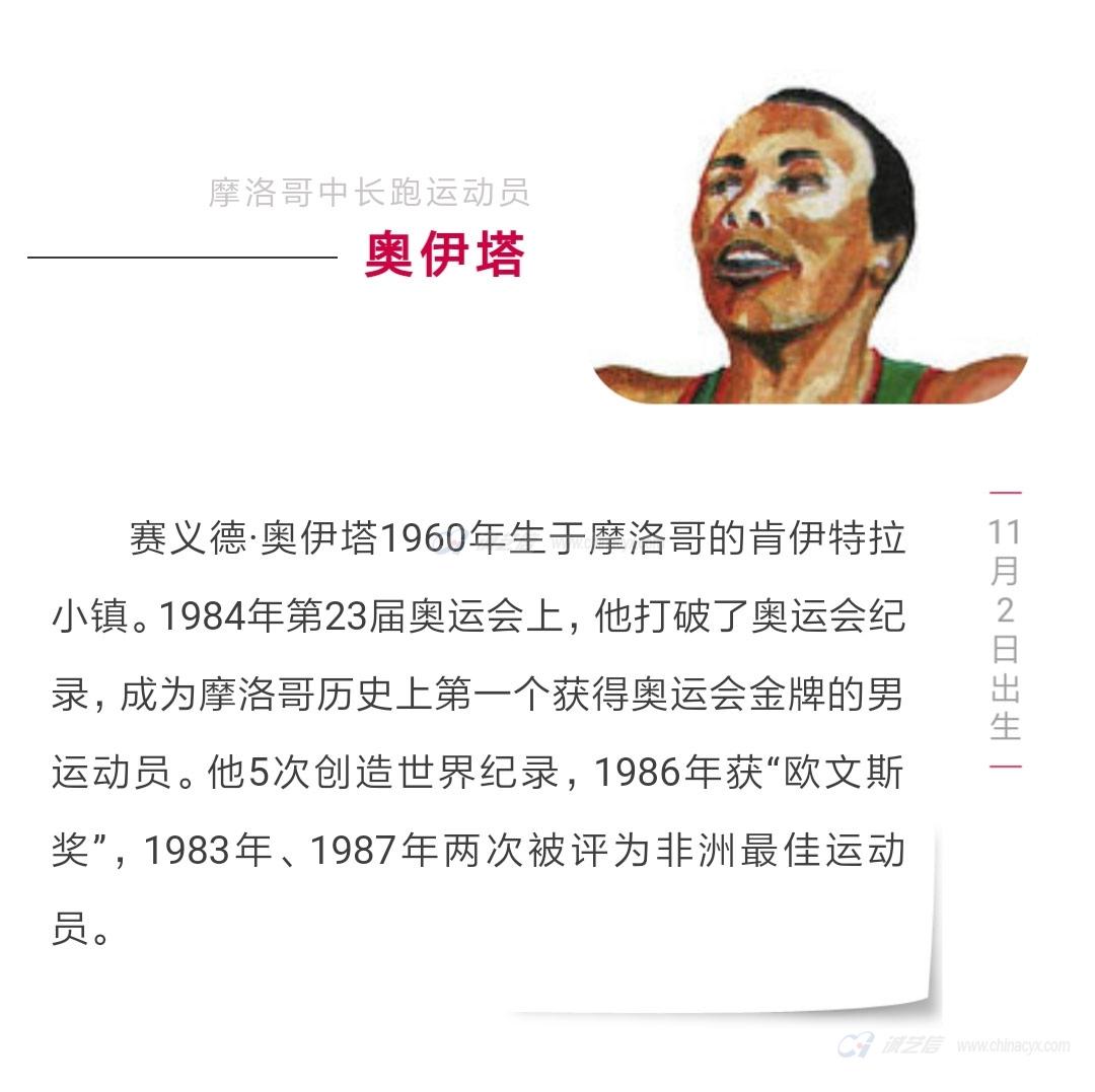 110208.jpg