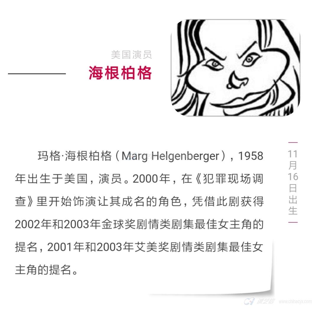111602.jpg