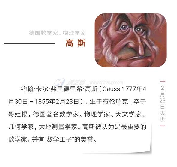 022308.jpg