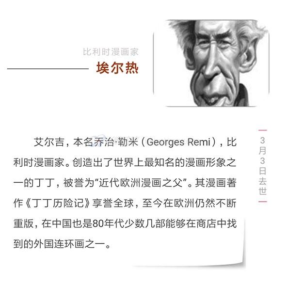 0303-(9).jpg