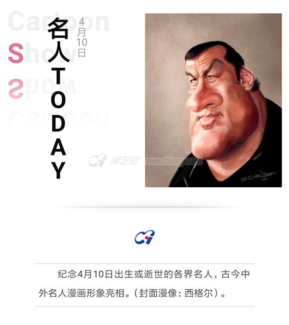 0410-(1).jpg