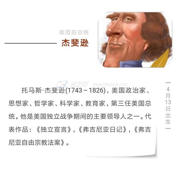 0413-(2).jpg