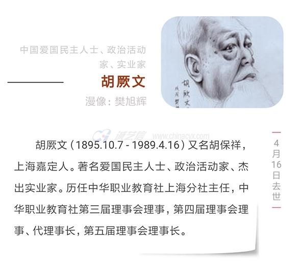0416-(15).jpg
