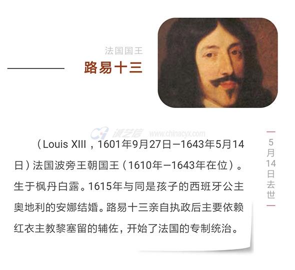0514-(11).jpg