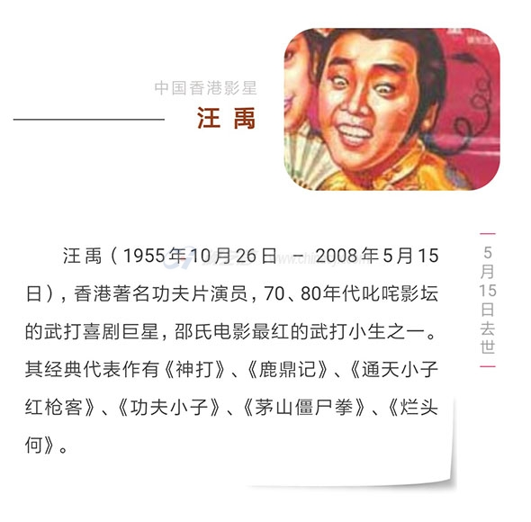 0515-(14).jpg
