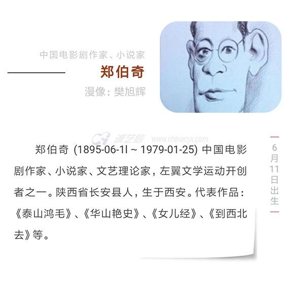 0611-(4).jpg