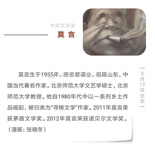 0217-(2).jpg