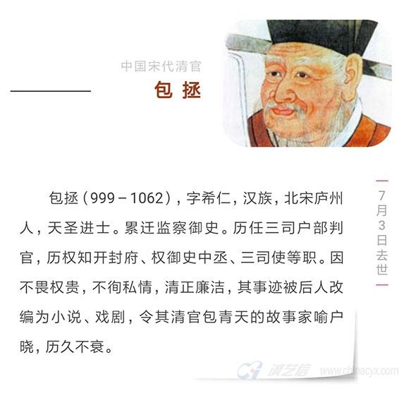 0703-(9).jpg