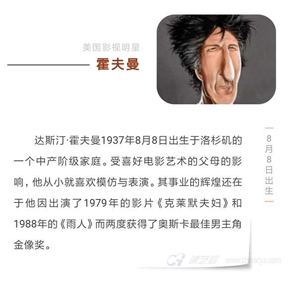 080803.jpg