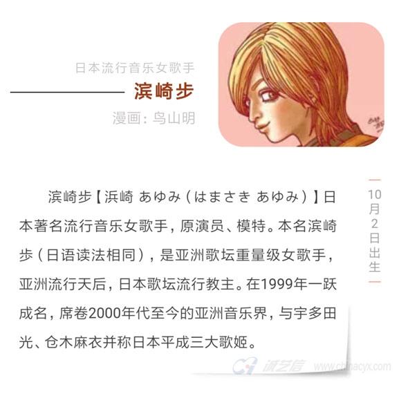 1002 (3).jpg