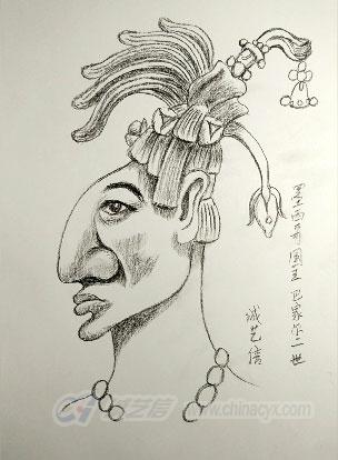 墨西哥国王巴家尔二世.jpg