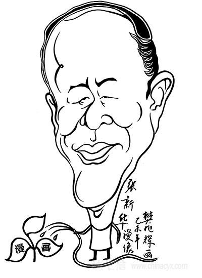 张新华-1.jpg